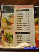 201211台中-花山椒日本料理:花山椒19.jpg