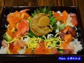 201312台中-大漁丼壽司:大漁丼壽司14.jpg