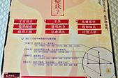 201501台北-益曼中醫診所:益曼中醫07.jpg