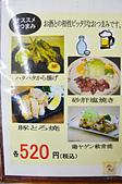 201504日本青森- お食事処おさない :日本青森お食事処おさない31.jpg