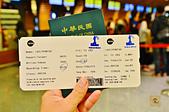 201511日本東京-酷航商務艙:日本東京-酷航08.jpg