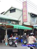 201110嘉義-華南碗粿:華南12.jpg
