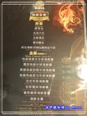 201104園邸鐵板燒-奢華海陸鐵板饗宴(試吃):園邸鐵板燒115.jpg