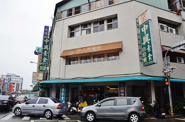 1065649241 l - 【台中西區】畢洛雅咖啡館~精緻且平價美味的早午餐,環境幽靜,有無線網路和插座,適合讀書和工作的好地方