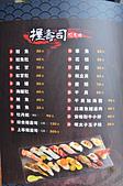 201507台中-鮨匠:鮨匠39.jpg