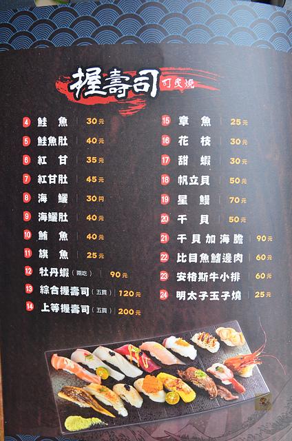 1094711950 l - 【熱血採訪】鮨匠手作壽司~台中平價壽司店推薦,鮨匠套餐擺盤精緻且食材鮮美,含有烤大明蝦、馬糞海膽、干貝和牡丹蝦喔,另有團體用小包廂