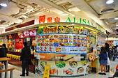 201512香港-西九龍中心美食:香港西九龍中心美食篇46.jpg
