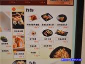 201108漁民飯堂(嘉義):漁民食堂06.jpg