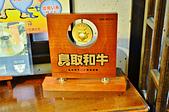 201512日本鳥取-たくみ割烹店:日本鳥取たくみ割烹店05.jpg