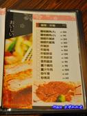 201211台中-花山椒日本料理:花山椒20.jpg