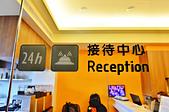 201603台北-米尼旅店:米尼旅店083.jpg