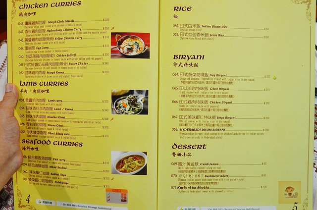 1142281801 l - 【熱血採訪】斯里瑪哈印度餐廳~正統印度料理大推薦,有帥氣印度老闆和爆好吃的印度咖哩,綜合海鮮咖哩、瑪莎拉豆沙及寶萊雞丁必吃,近勤美誠品