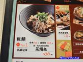 201108漁民飯堂(嘉義):漁民食堂08.jpg