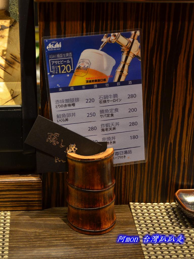 201210台中-隱藏居酒屋:隱藏27.jpg