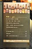201410台中-札卡餐酒館:札卡餐酒館02.jpg