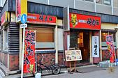 201510日本東京-上野東金屋:日本東京上野東京屋飯店08.jpg