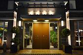 日本鳥取-綠色飯店:日本鳥取綠色飯店01.jpg