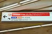 201604日本大阪-磯丸水產:日本大阪磯丸水產21.jpg