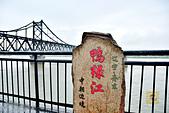 :鴨綠江斷橋20.jpg