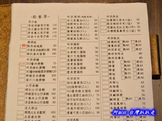 1025992630 l - 【台中西區】哄供茶餐廳~餐點種類多的港式料理,特價時吃最好
