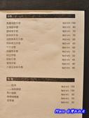 201405台北-上引水產:上引水產55.jpg