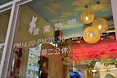201412台南-Fun Tower可麗餅:Fun Tower18.jpg