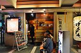 201412日本大板-龍旗信拉麵:龍旗信拉麵10.jpg