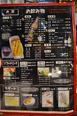 201606日本大分-春香苑:日本大分春香苑28.jpg