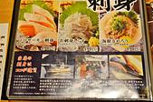201611日本東京-上野豐丸水產:日本東京上野豐丸水產11.jpg
