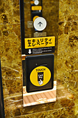 201611日本東京-APA飯店泉岳寺站前:日本東京APA飯店泉岳寺站前61.jpg