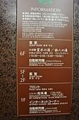 201611日本東京-Rounte INN河口湖飯店:日本東京RounteINN河口湖飯店106.jpg