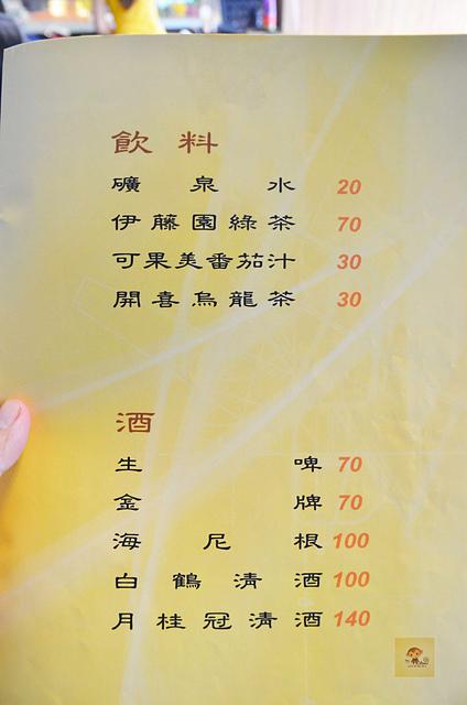 1088188574 l - 【台中西區】舞春日本料理~平價美味的海鮮丼飯推薦,鮮美的鮭魚丼、炙干貝鮭魚丼必點,另有燒烤及握壽司,近勤美誠品綠園道、SOGO百貨