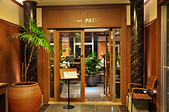 日本鳥取-綠色飯店:日本鳥取綠色飯店63.jpg