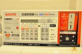 201511日本長野-太陽道飯店:日本長野太陽道飯店41.jpg