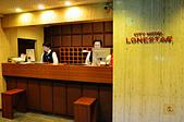 201611日本東京-新宿lonestar城市飯店:城市飯店26.jpg