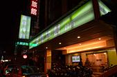 201501台北-益曼中醫診所:益曼中醫25.jpg