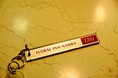 201403日本大阪-難波花園飯店:大阪難波花園飯店09.jpg
