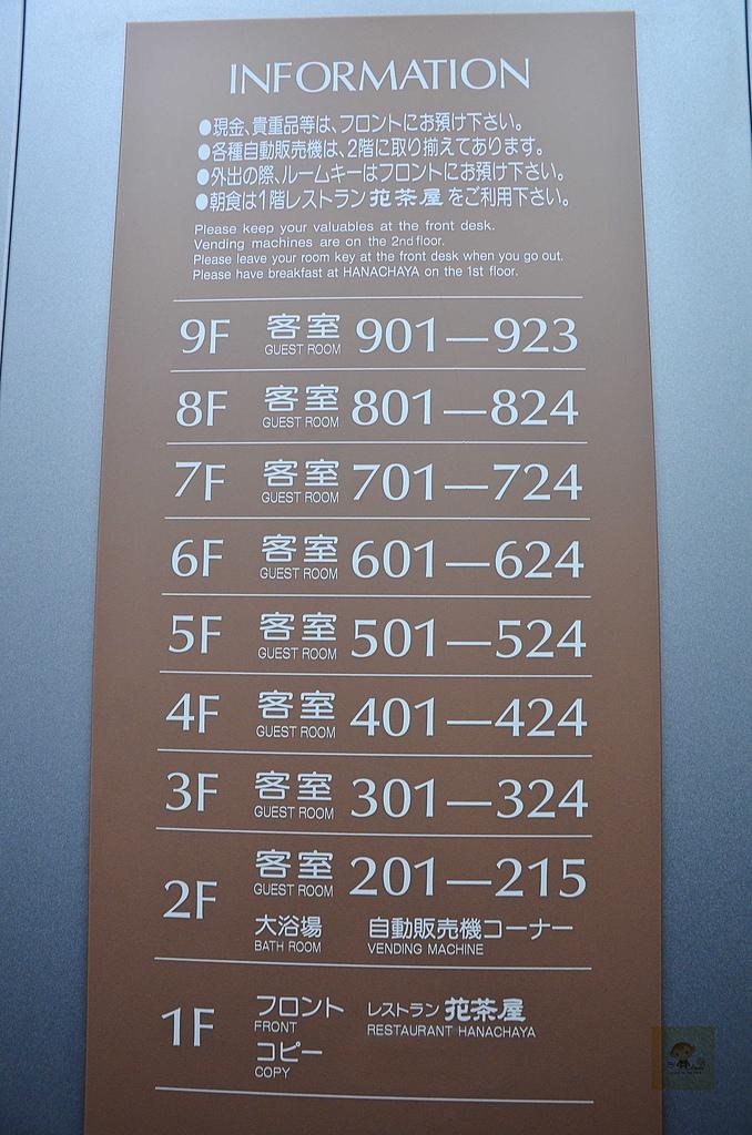 201510日本青森-路線飯店:日本青森路線飯店42.jpg