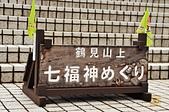 201606日本大分-別府纜車:日本大分別府纜車01.jpg