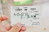 201604日本大阪-磯丸水產:日本大阪磯丸水產22.jpg