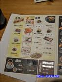 201108漁民飯堂(嘉義):漁民食堂46.jpg
