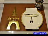 201312台中-dereve cafe 德爾芙咖啡:德爾芙咖啡08.jpg