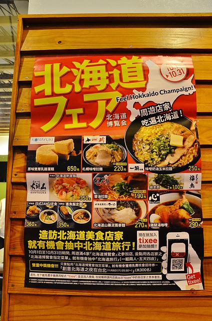 1054638462 l - 【台中西區】心湯咖哩~來自日本北海道名店的咖哩料理,料多且咖哩味香,推薦雞肉和海鮮口味