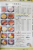 201505日本函館- きくよ食堂海鮮丼飯:きくよ食堂16.jpg
