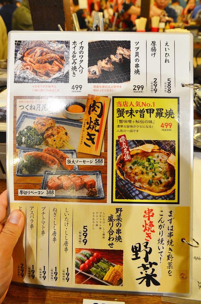 201510日本東京-上野磯丸水產海鮮居酒屋:日本上野磯丸水產25.jpg