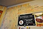 201604日本名古屋-世界之山手羽先:日本名古屋世界之山19.jpg