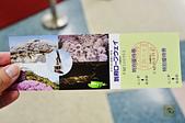201606日本大分-別府纜車:日本大分別府纜車06.jpg