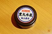 201611日本東京-上野豐丸水產:日本東京上野豐丸水產13.jpg