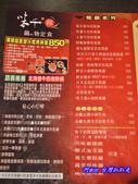 201202嘉義-味千館:味千館16.jpg