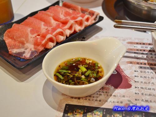 251626305 m - 【台中中區】元本澤~台中火車站前吃小火鍋的新選擇